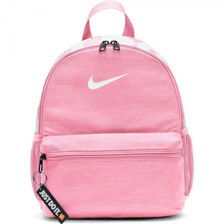 Nike JDI Mini Rucksack